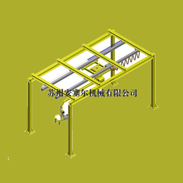 龙门框架轨道式助力搬运机构(ABS)